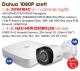 DAHUA 1080P SZETT